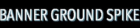 em-banner-ground-spike